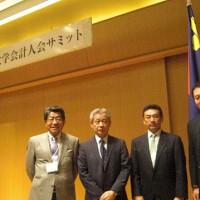 会場にて、山本副会長、坂上会長、木田副会長、山本幹事