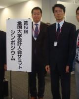 木田副会長、山本幹事、長坂会員、樋口幹事