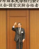 戸塚副会長による乾杯